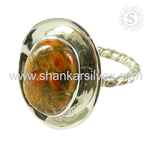 Fabulous brown copper turquoise silver ring jewelry 925 sterling gemstone ring silver jewellery suppliers