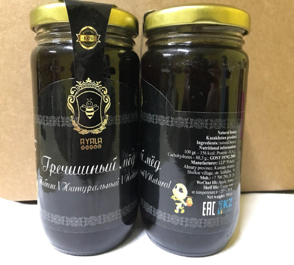 Ayala 0.5kg Black Buckwheat Natural Bee Honey