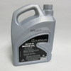 Genuine Lexus 08880-82800 Motor Oil Full Synthetic (SM 5W-40)