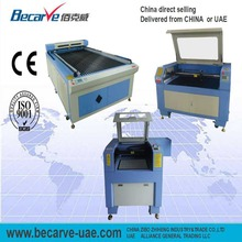 Laser machine, laser cutting and engraving machine, laser 1325,1390,6090,6040 machine. CHINA UAE