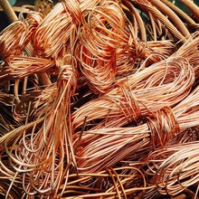 copper wire scrap 99.99%, Copper Scrap, Millberry Copper factory price