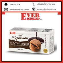 Malaysia Halal Food 120g Oreo/ Chocolate Cream Filling Cookies Manufacturer