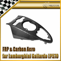 For Lamborghini Gallardo LP570-42011 Carbon Center Console