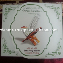 New Quran Read pen, Indonesian translation 25 translations, PQ15