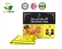 The Seven Cures Herbs Honey Product