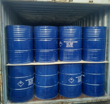 Isopropanol 99.9% bulk Isopropanol /isopropyl alcohol/67-63-0/IPA chemical for sale