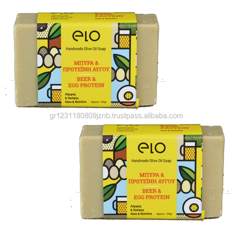 Beer & Egg Protein Handmade Olive oil Soap Bar