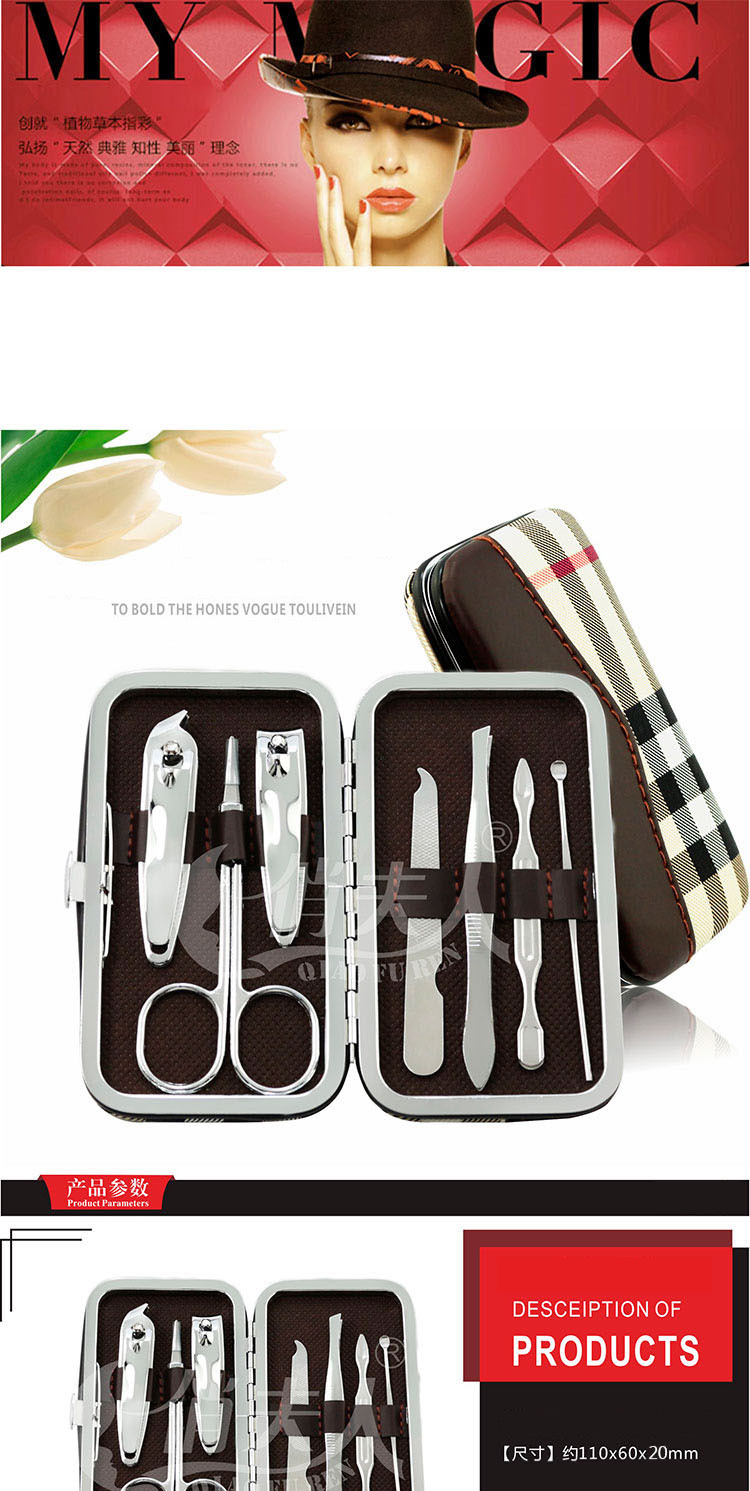 Professional Manicure Kit Stainless Steel Nail Tools Set of 7 pcs