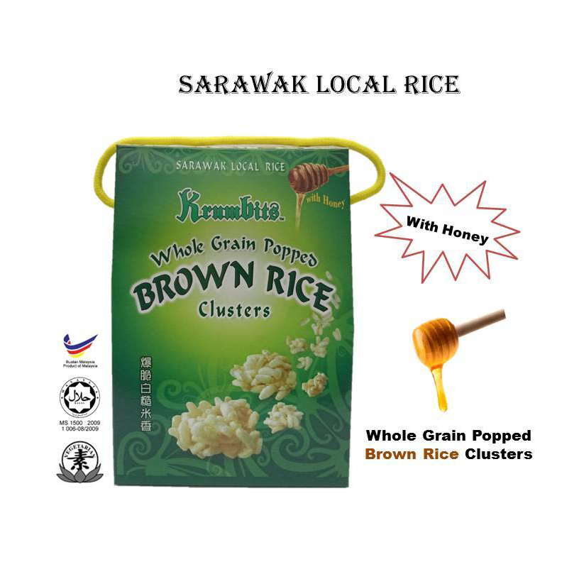 Sarawak Local Popped brown paddy rice Malaysia Product