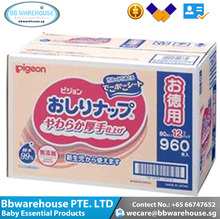 Cheap Price High Quality Baby Wet Wipe Pigeon Baby Wet Wipes 80pcsx12