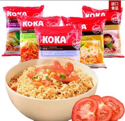KOKA INSTANT NOODLES BEEF, CHICKEN, CURRY, MUSHROOM FLAVOUR 30 85G