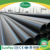 2018 reliance HDPE pipe price list/ PE80 PE100 HDPE Pipe List