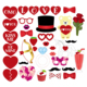 Valentine s Day Party Decorations Mustaches Lips Hearts Ring Bow Bear Wedding Photo Booth Props with LOVE Banner