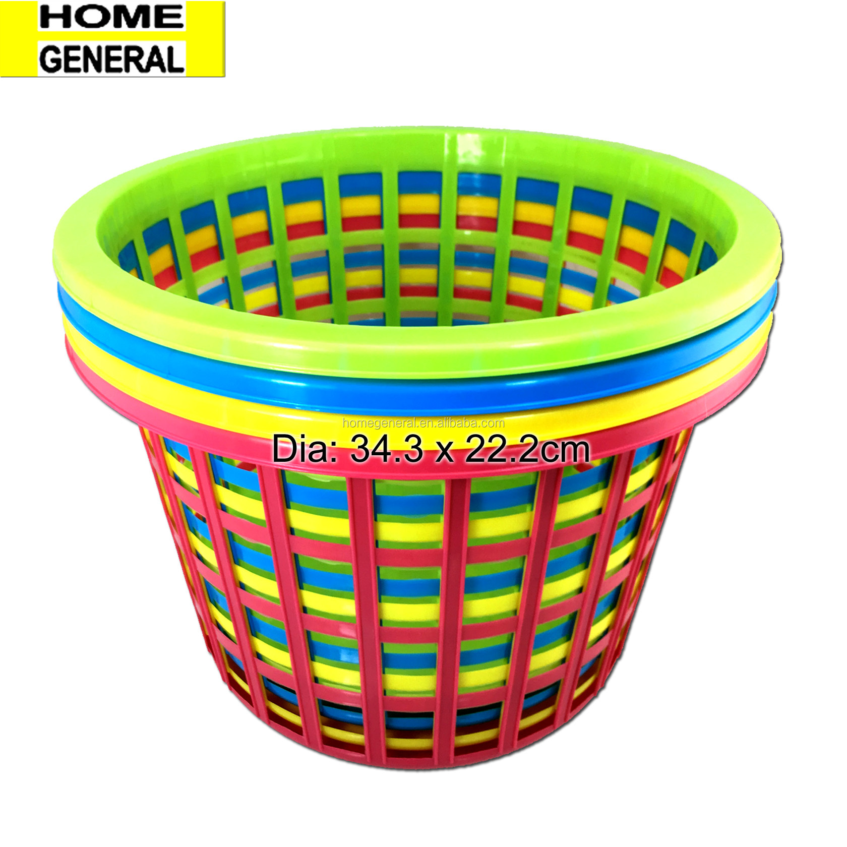 BASKET GENERAL ROUND PLASTIC BASKET LAUNDRY BASKET
