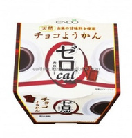 Japanese chocolate wagashi sweets ENDO's 'Zero Calorie' Chocolate Yokan (Adzuki bean jelly) 90g