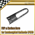 Carbon Fiber For Lamborghini Gallardo LP570-4 2011 Interior Gear Surround Tray Trim Panel Cover