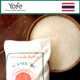 Brown Current Thailand Jasmine Rice Good Price from Thai suppliers