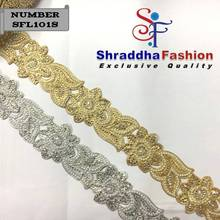 Surat Manufacturer Best Price Saree Making Embroidery Stone Cutwork Laces