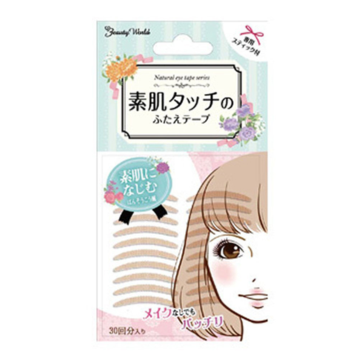 Double eyelid stickers skin sensation 30 times division with good price
