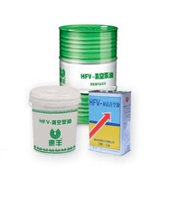 HFV high vacuum pump oil china make identical to leybold alcatel food grade for oil diffusion pump