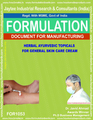 formula document for making Herbal Ayurvedic Topicals For General Skin Care Cream