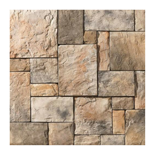 WALL CLADDING - DECORATIVE STONE