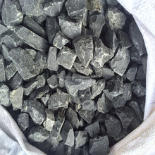 Black aggregate crushed stone for sale