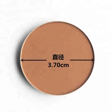 36mm 37mm Single color Eyeshadow pan matte color eye shadow