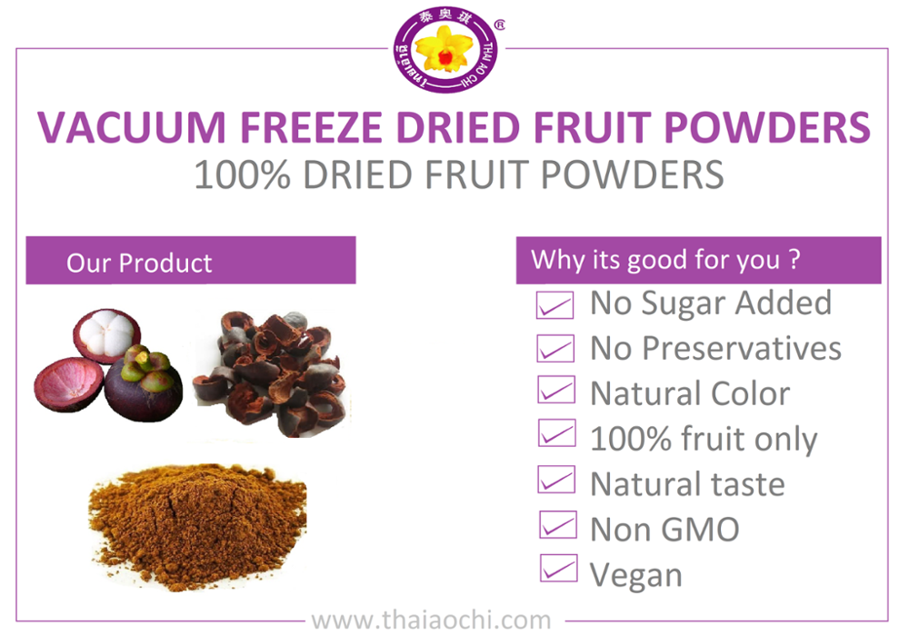 Health food : freeze dried mangosteen pericarp powder : Dried mangosteen pericarp powder