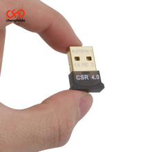 USB Mini Bluetooth Adapter