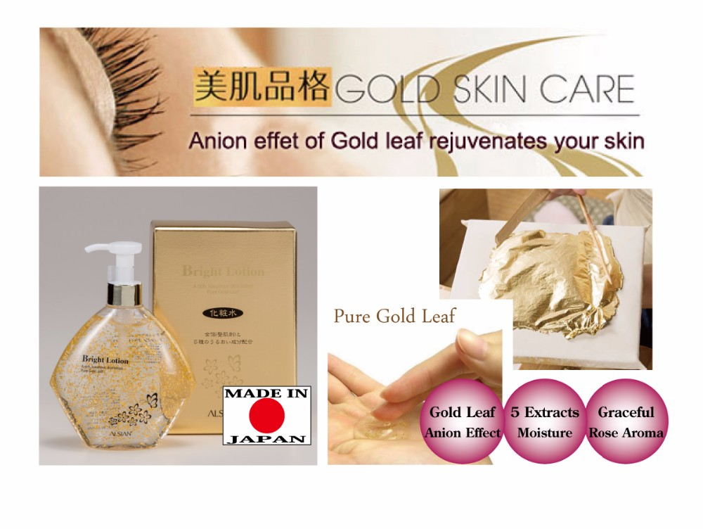 High quality and Effect of gold leaf Gold ion Bright Lotion for healthy skin with 5 natural extracts