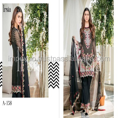 Party wear dress Pakistani 2018 / designer salwar kameez boutique / party wear suits for ladies
