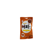 Hot sale high quality Hard and Sweet Korean Coffee Flavor Candy