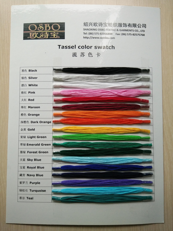 tassel color swatch.jpg
