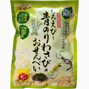Green laver japanese horseradish flavored cracker biscuits made in Japan
