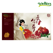 Wellers Thick Pomegranate Juice