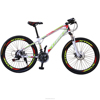 "24""/26"" Multi Speed Mountain Bike with Fork Suspension LUMALA XTR 2/5"
