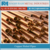 /product-detail/high-grade-excellent-finish-copper-nickel-pipe-from-prominent-supplier-50036083823.html