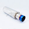 Premium High Quality Universal Car Exhaust Muffler