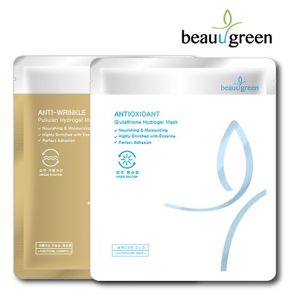Beauugreen Glutathione Hydrogel Mask
