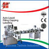 "FP800-05-50 ""DYNA-FILL"" VAPE LIQUID FILLING PLUGGING CAPPING AND LABELLING INKJET MARKING PACKAGING MACHINE"