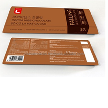 Cocoa Nibs Chocolate Lotte