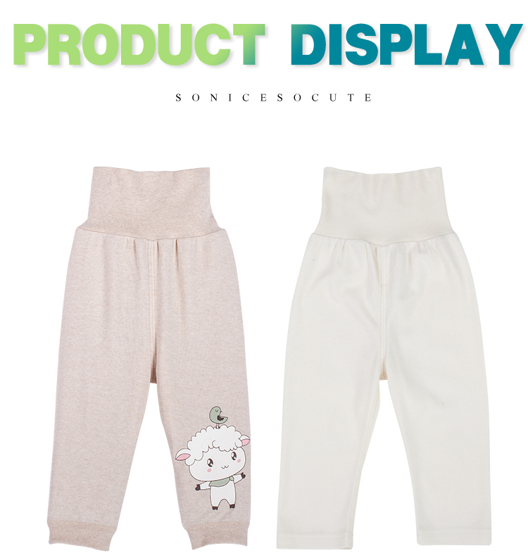 spring and autumn baby high waistorganic cotton baby pants clothes