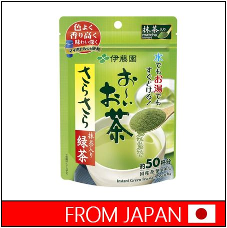 Reliable and Unique green tea Oi Ocha Powder by ITOEN made in Japan