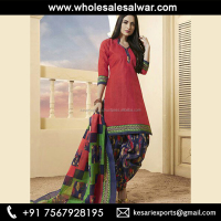 Red Cotton Office Wear Printed Work Patiala Style - Latest fancy design punjabi patiala salwar suits