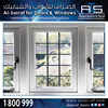 UPVC Windows with design