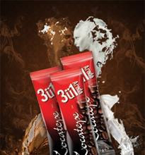 Kocatepe 3 in 1 Coffee - 15gr 0.52oz