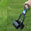 Grass Dog Waste Scooper