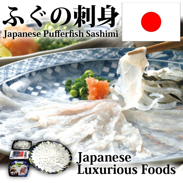 Popular and tasty fins for home /restaurant /supermarket ,Japanese brand ,SASHIMI
