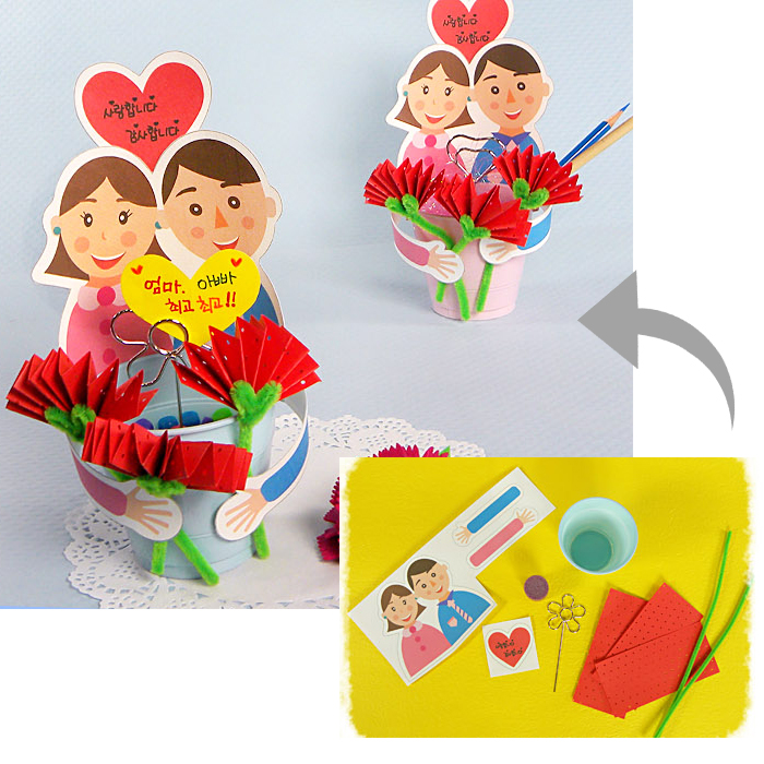 tp070 Making Paper flower Spinder Children Kids Educational DIY Handmade Craft Toy Art Kit from Korea